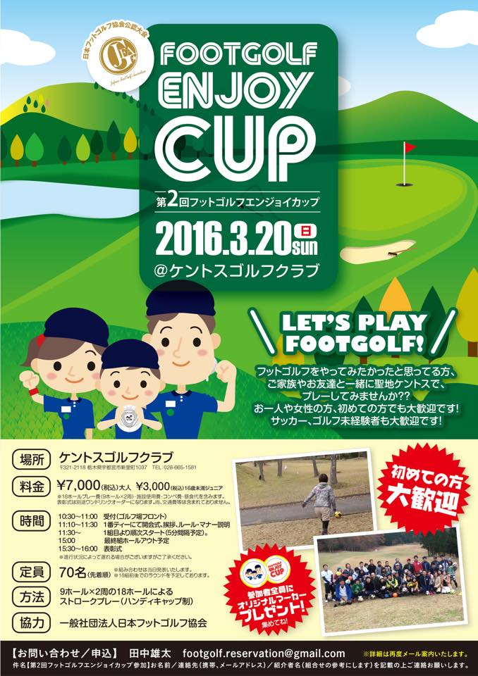 2nd_event