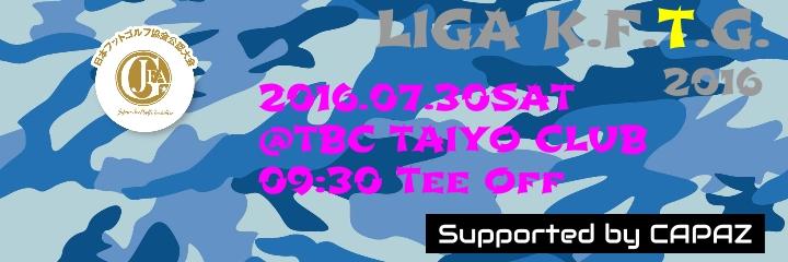 liga_1st