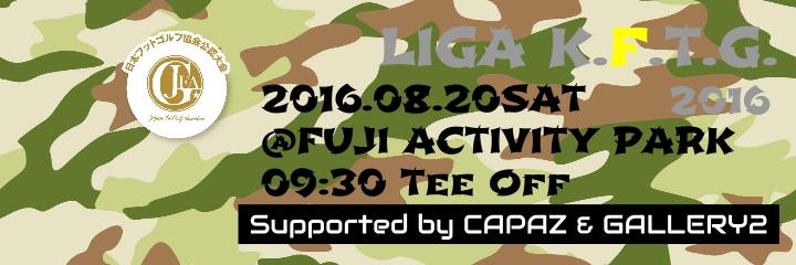 liga_2nd