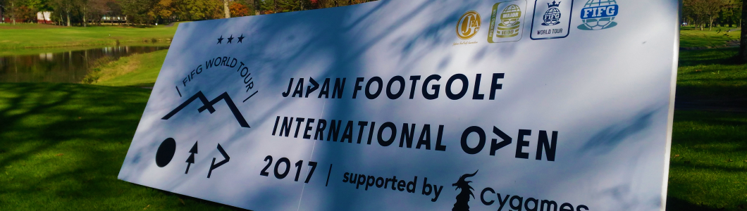 JAPAN FOOTGOLF INTERNATIONAL OPEN 2017