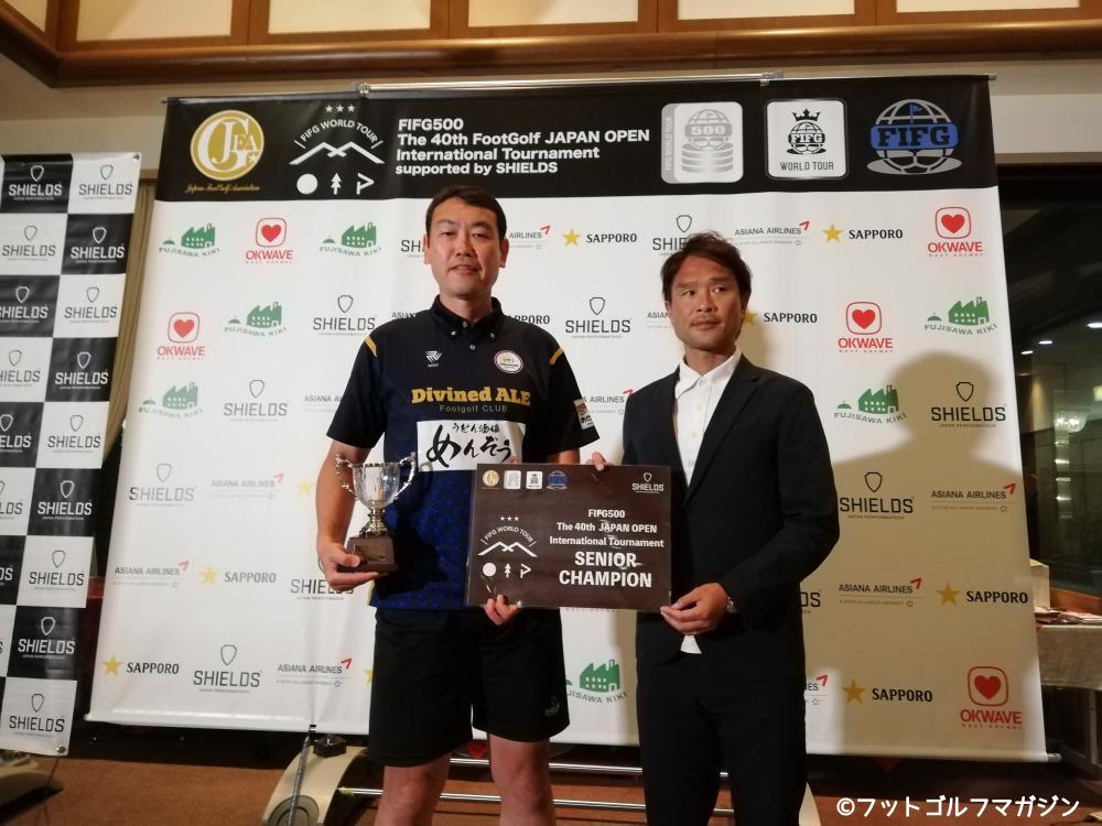 シニアの部優勝:工藤誠司選手